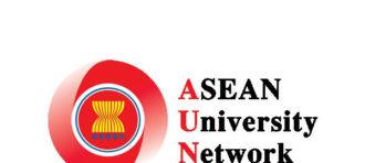 Rapat TInjauan Manajemen 2017 & Pembukaan Audit Mutu Internal 2018